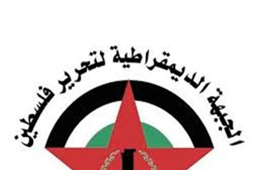 «الديمقراطية» تدين الأعمال الارهابية في الأردن
