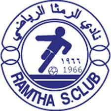 فريق الرمثا يختتم معسكره التدريبي في عمان