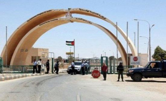"""العراق يعتمد """"طريبيل"""" لدخول الأدوية والمستلزمات الطبية"""