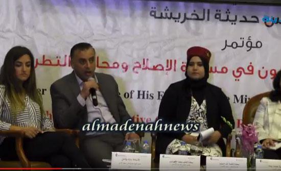 بالفيديو :  الظهراوي ونواب من تونس والمغرب ولبنان وفلسطين يجيبون عن أسئلة حول الشباب والتطرف ( مؤتمر مركز القدس )