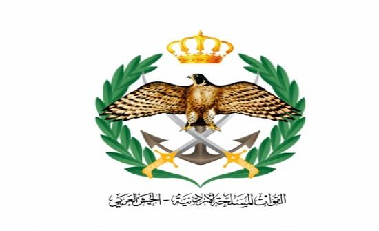 القوات المسلحة الأردنية – الجيش العربي تشيع شهداءها