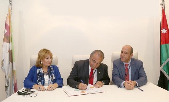 الإعلان عن انضمام مدينة عمان إلى مجتمع قادة التنقل