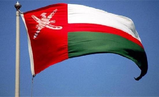 سلطنة عُمان تؤجل ضريبة القيمة المضافة لـ 2021
