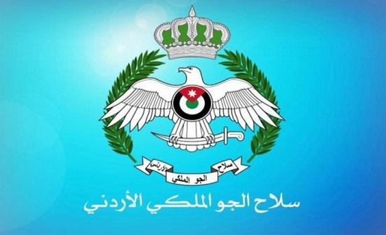 جماعة عمان لحوارات المستقبل تزور قيادة سلاح الجو الملكي