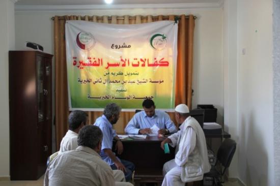 """""""الوئام"""" تصرف كفالات أسر مؤسسة الشيخ عيد الخيرية"""