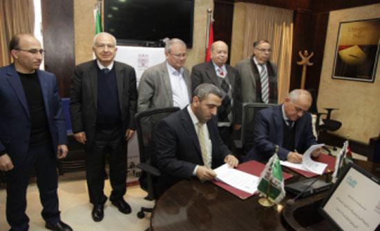 جامعة البترا توقع اتفاقية تعاون مع دار الدواء للصناعات البيطرية