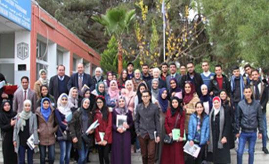 أبوغزاله يترأس جلسة حوارية لطلبة كلية العلوم التربوية والآداب/ الأونروا