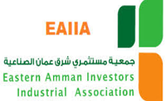 اعلان نتائج انتخابات جمعية شرق عمان الصناعية