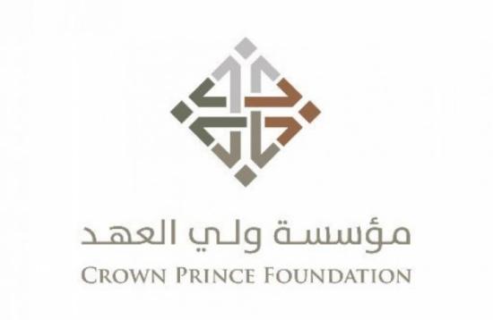 """مؤسسة ولي العهد و """"الإمارات للشباب"""" تنفذان حلقة شبابيّة بعنوان """"قوتنا بشبابنا"""""""