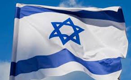 إسرائيل تُصادق على بناء مئات الوحدات الاستيطانية في الضفة