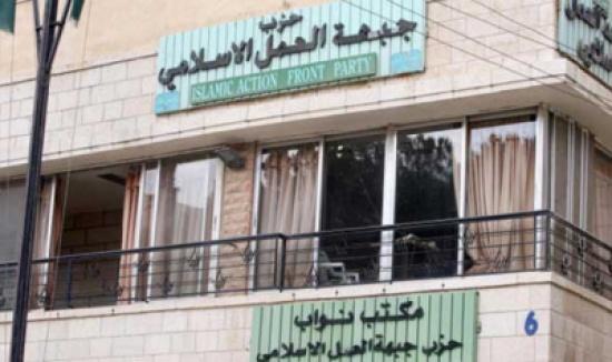 """""""العمل الإسلامي"""" يستنكر الاعتداءات الصهيونية على المرابطين في الأقصى"""