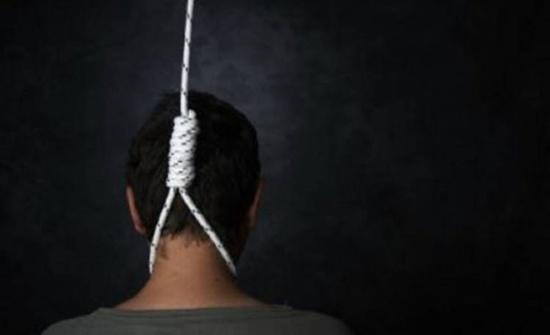 """الإعدام شنقًا حتى الموت لمصري قتل حارسًا أردنيًا بـ""""الأسيد"""" في إربد."""