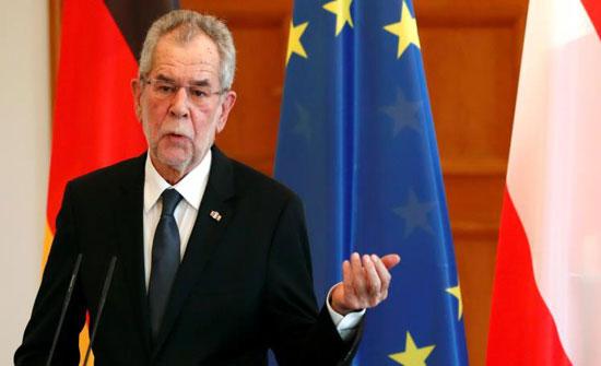 الرئيس النمساوي يصل إلى عمان في زيارة رسمية