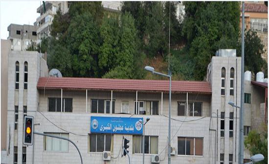 بلدية عجلون تعلن حالة الطوارئ للتعامل مع المنخفض