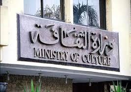 توقيع مذكرة تفاهم لتعزيز التنمية الثقافية في مركز الإصلاح والتأهيل