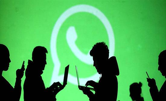 """25 مليون هاتف بخطر.. بسبب """"واتسآب"""" و""""العميل سميث"""""""
