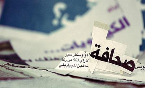 70 % من صحفيي الأردن فقراء