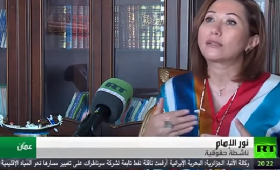 شاهد :   تجنيس ابناء الاردنيات المتزوجات من اجانب على شاشات قنوات دولية
