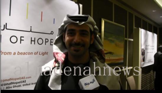 فيديو .. الشيخ زايد بن سلطان آل نهيان  للمدينة نيوز : نقدم للاجئين في الأردن فرصة القراءة في الظروف الصعبة