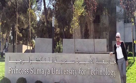هبه شبروق خريجة جامعة الاميرة سمية للتكنولوجيا تحصل على جائزة ستيفي العالمية