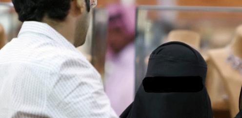 """بالفيديو.. سعودية تبوح بـ""""قصتها"""" مع مديرها المبتزّ: خيرني بين """"الرذيلة """"و""""الوظيفة"""""""