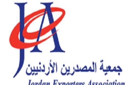 شركات صناعية اردنية تشارك في معرض نيويورك الغذائي