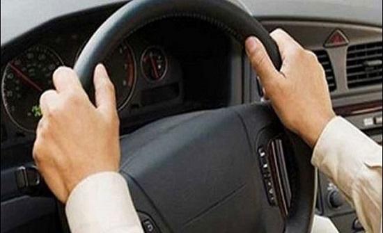 تعديل يتيح تدريب السائقين نظرياً عن بعد