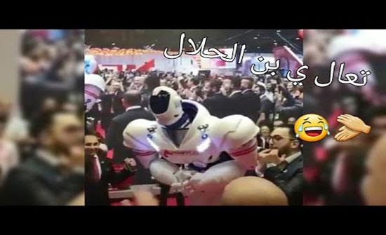 79692a568 فيديو طريف - رجل آلي يرقص على أنغام