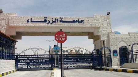 فوضى بحفل تخريج جامعة  الزرقاء