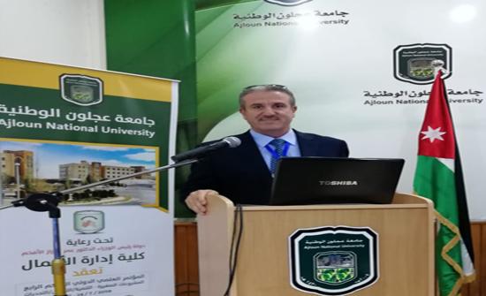 """""""عمان العربية"""" تشارك في المؤتمر العلمي الدولي الرابع """"المشروعات الصغيرة"""""""
