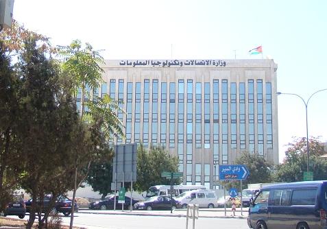 افتتاح منتدى عالم المعلومات الذكية للشرق الأوسط
