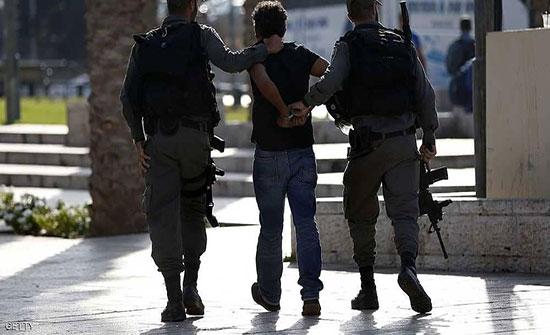 الاحتلال الاسرائيلي يعتقل 21 فلسطينيا بالضفة والقدس المحتلة