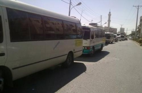 الكرك :شكاوى من عدم التزام حافلات العمومي بالوصول لنهاية الخط