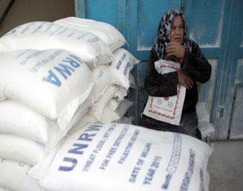 """الاستهداف الأميركي لـ""""أونروا"""": سعي لتصفية قضية اللاجئين الفلسطينيين"""