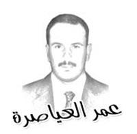 مسيرة رام الله لرفع الحصار عن غزة