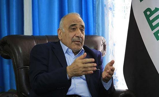 عبد المهدي: العراق حريص على العمل ضمن بيئته العربية والإسلامية