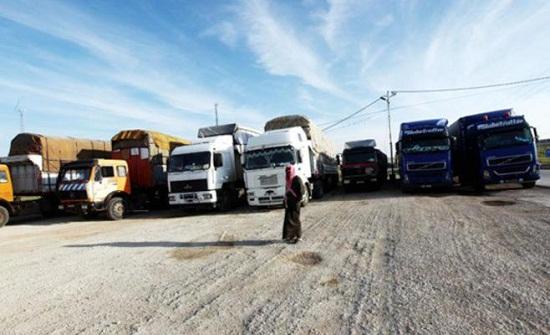 الشاحنات الأردنية تستأنف رحلاتها للعراق قريبا