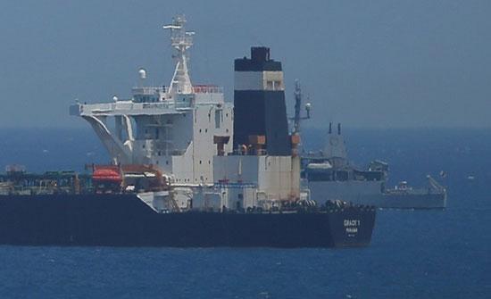 الخارجية الإيرانية تدعو بريطانيا إلى الإفراج عن ناقلة النفط المحتجزة في أسرع وقت