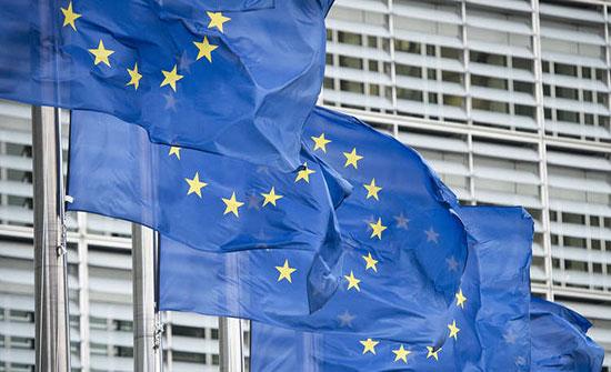 غالبية البريطانيين يدعمون الانسحاب من الاتحاد الأوروبي (استطلاع)