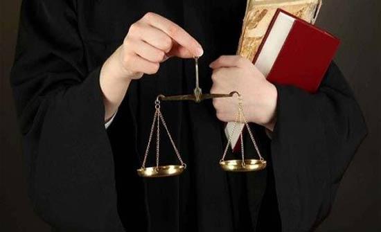 محامية واحدة من بين كل أربعة محامين أساتذه في الأردن