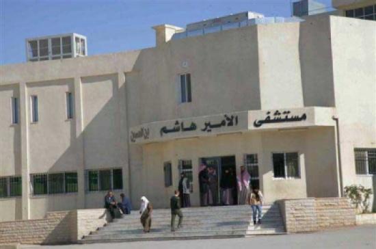 الخدمات الطبية تقرر إغلاق المبنى القديم بمستشفى الأمير هاشم للصيانة