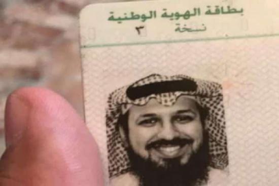 المطيري.. أول سعودي يبتسم في بطاقة الهوية يكشف قصة الصورة