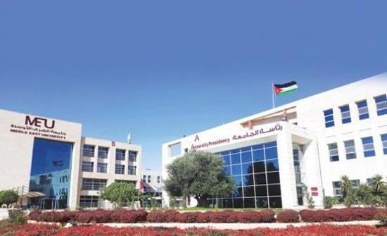 مؤتمر علمي لكليات الصيدلة بالوطن العربي