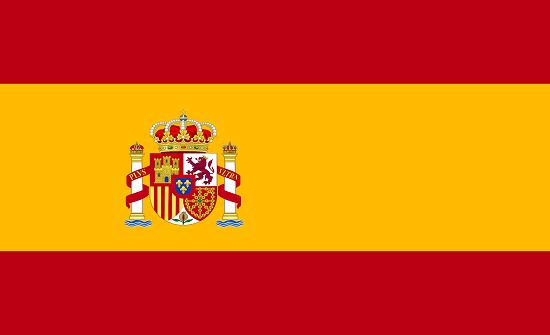 السفارة الاسبانية تحتفل بالعيد الوطني