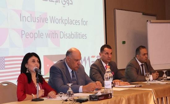 العبداللات : الحكومة تعمل على توفير البيئة المناسبة للاشخاص ذوي الاعاقة في اماكن العمل