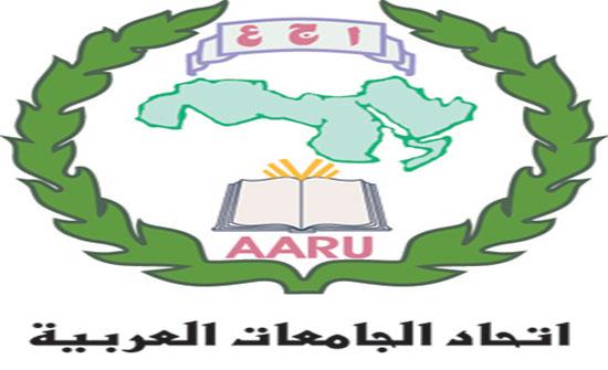 اتحاد الجامعات العربية يشارك بالاجتماع السنوي للاتحاد الاورومتوسطي