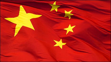الصين: نعارض العقوبات الأميركية أحادية الجانب على إيران