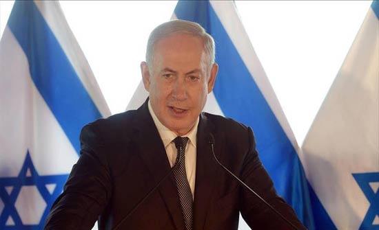 """الإذاعة العامة الإسرائيلية ترجّح تحقيق الشرطة مع نتنياهو في قضية """"الغواصات"""""""
