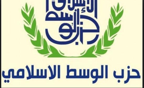 الوسط الإسلامي يثمن مواقف الملك تجاه فلسطين والمقدسات