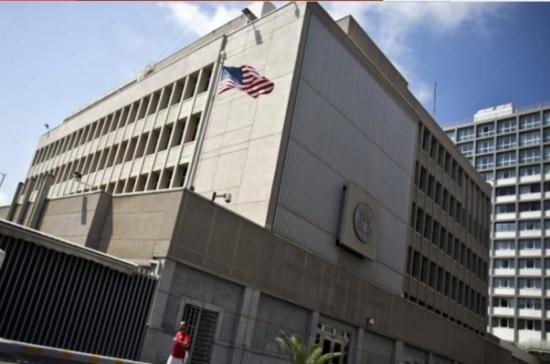 تحذير فلسطيني من نقل واشنطن سفارتها للقدس